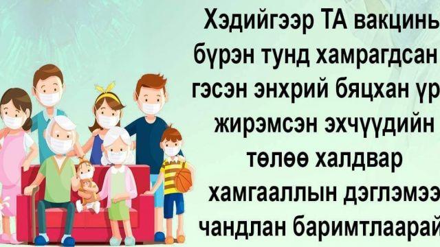 201058993_4654022214611469_7410323065013189373_n.jpg