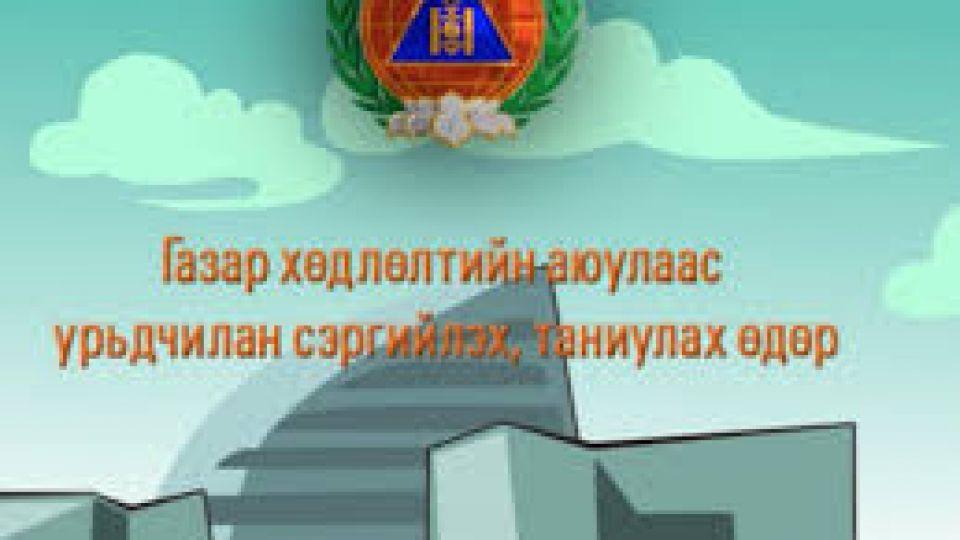 90987358_2572651546315416_7694655827449217024_n-1.jpg