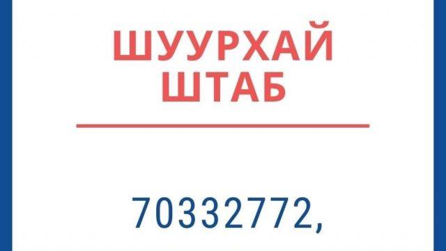 90D4D7FC-B0E4-4BA6-909E-DA5D928EC6C9.jpeg